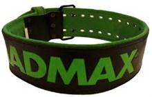 Пояс Атлетический MadMax  Quick Release (арт-MFB302) - фото 5332