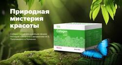 Collagen Velvet + ACE Vitamins (20x50 ml) - фото 5875