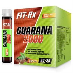 Fit-RX Guarana 2000  (25 мл) - фото 5922
