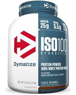 ISO 100 Dym (2275 гр) - фото 5946