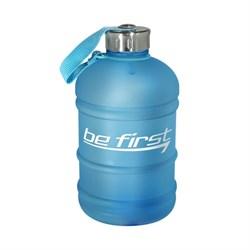 Бутылка для воды матовая (1300 ml) - фото 6038