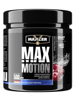 Maxler  Max Motion (500gr) - фото 6176