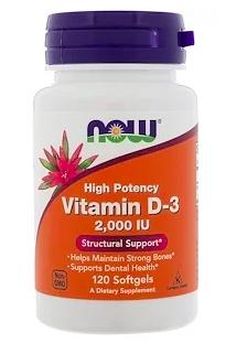 Now Vitamin D-3 2000 ME  (120 гель.капс) - фото 6633