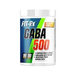 FitRx Gaba 500 (90кап) - фото 6741