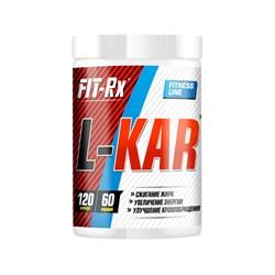 FitRx L-KAR (120кап) - фото 6744
