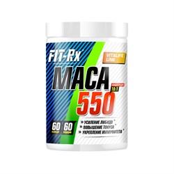 FitRx Maca 550 (60кап) - фото 6746