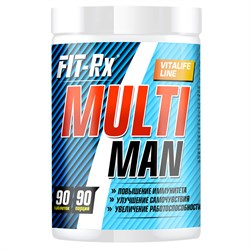 FitRx Multi Man (90таб) - фото 6749