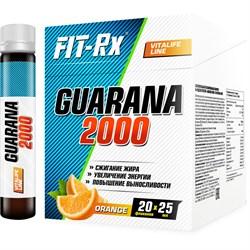 FitRx GUARANA 2000 (25ml) - фото 6750
