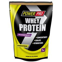 PowerPro 100% Whey Protein (1000gr) - фото 6835
