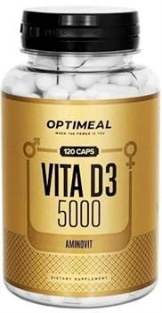 Витамин D3 5000 OptiMeal (120 cap) - фото 6896