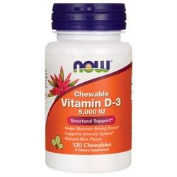 NOW Vitamin D-3 5.000 iu  (120 chewables) мята - фото 6915