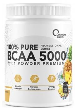 Optimum System BCAA 5000 Powder (550gr) - фото 6984