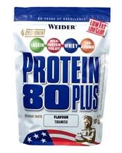 Weider Protein 80+ /пакет/ (500gr.)