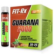 Fit-RX Guarana 2000  (25 мл)