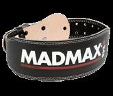 Пояс для фитнеса кожанный MadMax (MFB-245) -New