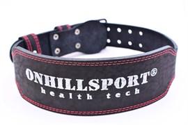 OnhillSport Пояс атлетический 60/100 мл. (3-х слойный)