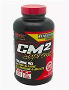 SAN CM2 (240 cap)