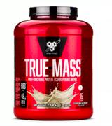 True Mass BSN  (2610 gr)