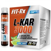 FitRx FR L-KAR 3000 (25мл)