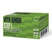 Витамины Olympic Vita Junior Step1 c 7-14 лет (3*30 таб)
