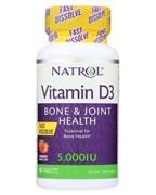 Natrol Vitamin D3 5000 (90 tab) клубника